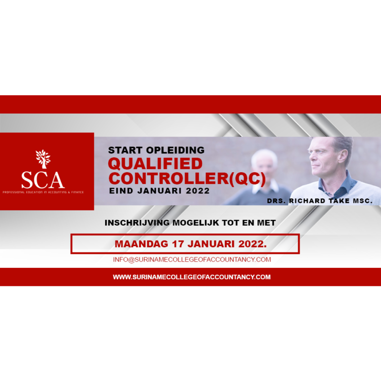 Qualified Controller(QC)